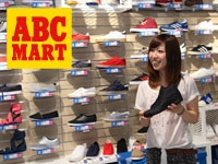 ABC-MART函館美原店の求人情報を見る