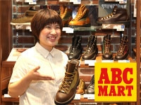 ABC-MART鹿屋店の求人情報を見る