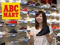 ABC-MART池袋パルコ店の求人情報を見る