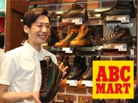 ABC-MART仙川店の求人情報を見る