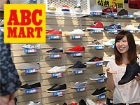 ABC-MART GrandStageダイバーシティ東京 プラザ店の求人情報を見る