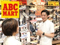 ABC-MART能代店の求人情報を見る