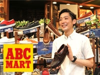 ABC-MART GrandStage仙台店の求人情報を見る