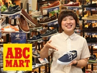 ABC-MARTアリオ橋本店の求人情報を見る