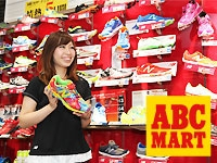 ABC-MART GrandStageららぽーとTOKYO-BAY南館店の求人情報を見る