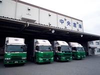 中倉陸運株式会社 石川営業所の求人情報を見る