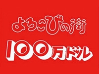 ★フルタイム・ダブルワーク・パートタイム大歓迎★