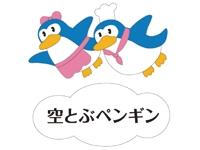 日本ゼネラルフード株式会社 北陸支社の求人情報を見る