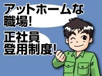 【特殊印刷加工のお仕事】