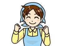 施設内での調理職