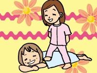 日本足流療術協会 足流の求人情報を見る