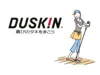 ダスキン大豆島支店の求人情報を見る