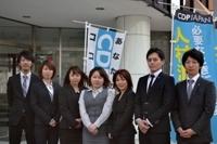 シーデーピージャパン株式会社 小山営業所の求人情報を見る
