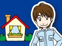 株式会社 コガ住宅機器産業の求人情報を見る