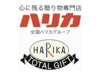 有限会社新栄 (贈り物専門店ハリカ)の求人情報を見る