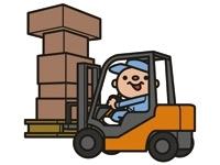◆園芸・ペット用品等を取り扱っている物流倉庫内で…