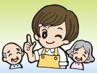 有料老人ホーム(入居者51名)での介護業務全般