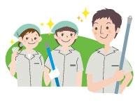 イオンディライト株式会社 茅ヶ崎センターの求人情報を見る