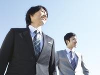 日健サービス 有限会社 渋川支店の求人情報を見る