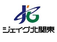 北関東輸送 株式会社の求人情報を見る