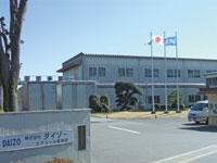 株式会社ダイゾー エアゾール事業部 東京工場の求人情報を見る