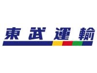 株式会社 群馬ロジテム 大泉支店の求人情報を見る
