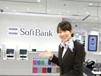 株式会社フィールドサーブジャパン 第1営業グループの求人情報を見る