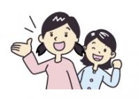 那賀スポレクセンターの求人情報を見る