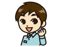 株式会社イントラスト 常陸太田事業所の求人情報を見る