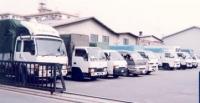 有限会社マルイチ梱包の求人情報を見る