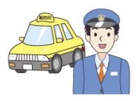 大和交通株式会社の求人情報を見る