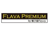 FLAVA PREMIUMの求人情報を見る