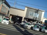 GRACE(グレイス)田原本店の求人情報を見る