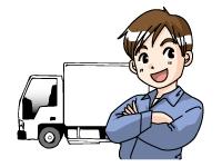 株式会社三協運輸サービス 本社の求人情報を見る