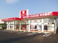 クリーニングホシノ 伊勢崎連取店の求人情報を見る