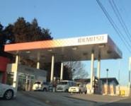 青山石油株式会社の求人情報を見る