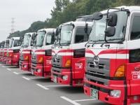 日本梱包運輸倉庫株式会社 富山営業所の求人情報を見る