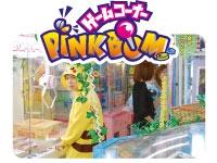 ピンクボム飯塚店の求人情報を見る