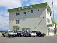 日本中央交通(株)/日本中央タクシーの求人情報を見る