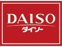 ザ・ダイソー角田店の求人情報を見る