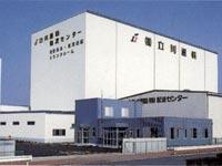 立川倉庫株式会社の求人情報を見る
