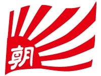株式会社ネギシ新聞 伊勢崎店の求人情報を見る