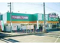 業務スーパー 戸祭店での品出し・商品管理・レジ・…