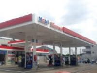 ㈱南部燃料の求人情報を見る