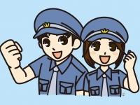 仙台グランド警備 石巻営業所の求人情報を見る