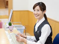 外来受付、会計、会計入力、外来・入院レセプト業務…