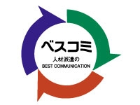 株式会社 ベストコミュニケーション宇都宮支店の求人情報を見る