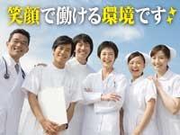 医療法人財団 県南病院の求人情報を見る