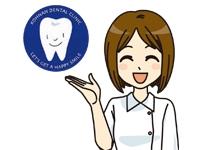 こうなん歯科の求人情報を見る