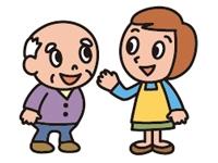 高齢者福祉シェアハウス えがお相生の求人情報を見る